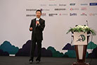 主题演讲:企业创新弹性福利方案与实践