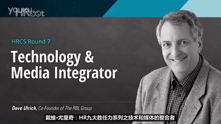 戴维尤里奇:HR九大胜任力系列之技术和媒体的整合者