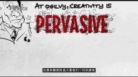 奥美集团的八个创意习惯
